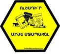 sign6_A4