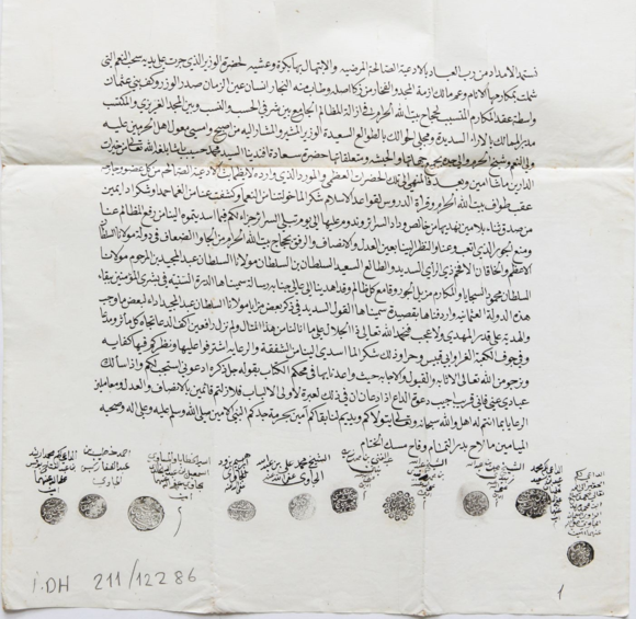 Arabic letter of 1849/50 to Hasib Pasha, the Ottoman Governor of the Hijaz, thanking him for facilitating the Hajj pilgrimage, signed by ten Malay and Yemeni scholars ('ulama) resident in Mecca.