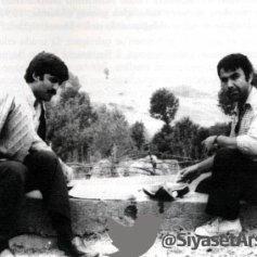 Ձախում՝ երիտասարդ Ա. Գյուլն է՝ ապագայում Թուրքիայի 8-րդ նախագահ